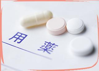 訪問服薬指導